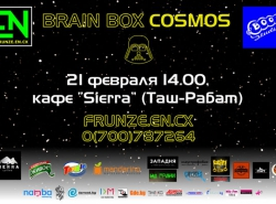 BRAIN BOX: cosmos!